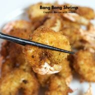 Bang Bang Shrimp Copycat Recipe