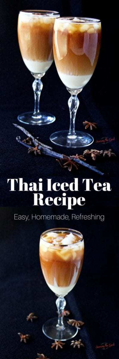 If you love the warm and spicy flavors with a swirl of creamy sweetness that is Thai Iced tea, you are going to drink up my homemade recipe. It is refreshing on a hot day and cools your palate after a spicy meal. This recipe is a blend of different recipes. Feel free to adjust the spices to make it your own!