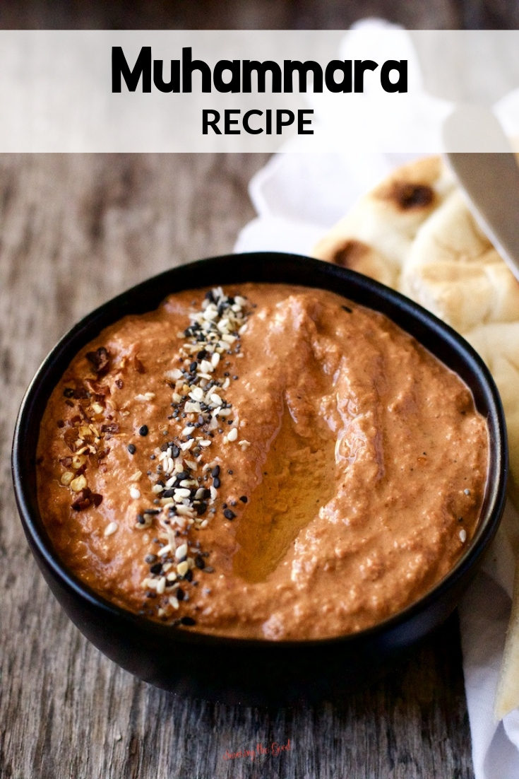 If you are looking for an easy vegan vegetable dip recipe you are going to want to make this simple roasted red pepper and walnut dip known as Muhammara. This will be your favorite dip to serve along side of crisp vegetables, crunchy savory pita chips or warm flat bread. This easy pepper dip recipe is ready to serve in under 30 minutes. #vegetarianrecipe #veganrecipe #easyrecipe #diprecipe #STGRecipes #30minuterecipe